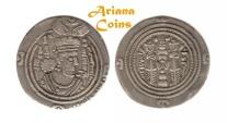 Ancient Coins -  Islamic, Arab Sasanian Ubayd Allah bin Ziyad عبيد الله بن زياد (54-64h) AR drachm.
