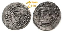 Ancient Coins - Hunnic Tribes, Unknown ruler, 5th century, AR drachm. Very Rare.