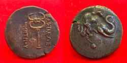Ancient Coins - Baktria, Greco-Baktrian Kingdom, Demetrios I Antiketos. Circa 200-185 BC. AE Triple Unit.