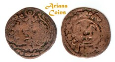 Ancient Coins - HUNNIC TRIBES Nezak Huns, Sanogolo-Bagdaiggo Time of Shahi Tigin, Early 8th century AD. Æ Drachm. Extemely RARE.