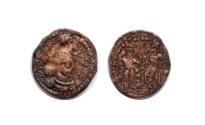 Ancient Coins - Kushano Sasanians, Ohrmazd (Hormizd) I Kushanshah. Circa AD 265-295. AE Unit. Rare type