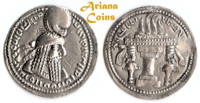 Ancient Coins - SASANIAN KINGS. Ardashir I. AD 223-240. AR Drachm Rare