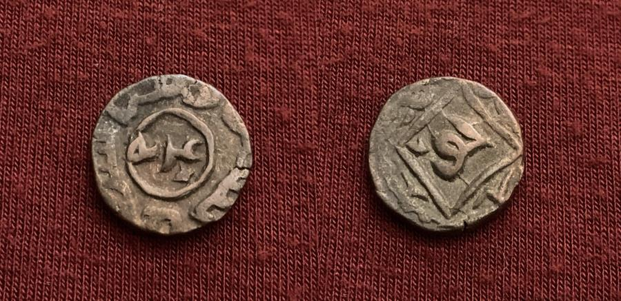 Ancient Coins - Islamic, Great Mongols, Anonymous AH658.(Mongke Khan. AH 649-657) AE Jital.