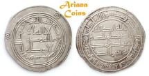 Ancient Coins - Umayyad temp, Hisham هشام بن عبد الملك  (105-125h), Silver Dirham. Wasit 107h