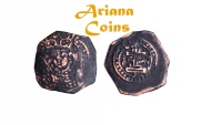 Ancient Coins - Hunnic Tribes, Turko-Hephthalites, Uncertain ruler or King. 8th century AD. AE Unit. Extremely Rare.