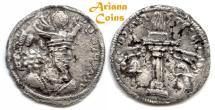 Ancient Coins - Sasanian Kings. Vahram Or Bahram IV. AD 388-399. AR Drachm. RARE