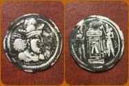 Ancient Coins - Sasanian Kings, Shahpur II. AD 309-379. AR Drachm. Rare issue from Sakastan