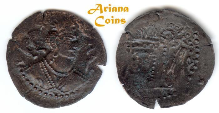 "Ancient Coins -  HUNNIC TRIBES, Nezak Huns. ""Nezak Shah"". Circa 500-600. Æ Drachm."