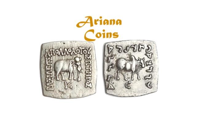 Ancient Coins - Baktrian Kings. Apollodotos I Soter. Circa 175-165 BC. AR Drachm. Superb