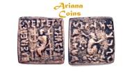 Ancient Coins - Indo-Greek Kingdom. Telephos Circa 80-75 BC. AE Hemi-obol . Very Rare.