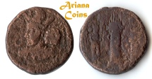 Ancient Coins - Sasanian Kings, Shahpur II. 309-379 AD. AE Unit. Extremely Rere & Possibly unpublished denomination.