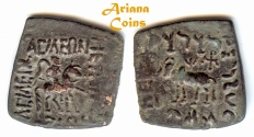 Ancient Coins - Indo-Skythians, Azilizes. Circa 85-45/35 BC. AE. Rare this nice.