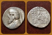 Ancient Coins - Parthian Kings, Phraates III 70-57 B.C AR Drachm. Margian mint. Very Rare.
