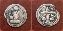 Ancient Coins - Sasanian Kings. Vahram (Bahram) IV. AD 388-399. AR Drachm.