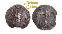 Ancient Coins - Hunnic Tribes, Nezak Huns, Anonymous (Kabul Region). Circa 515-650 AD. Billon Drachm. Very Rare