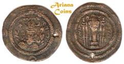Ancient Coins - Sasanian Kings, Kavad I AD 488-497. AE Drachm. Very Rare.