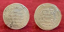 Ancient Coins - Islamic, Umayyad, temp. Al Walid I, الوليد بن عبد الملك (86-96h) Silver Dirham. Sabur 90h.