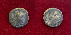Ancient Coins - Bactria, Yueh-Chi. Sapadbizes. Late 1st century BC. AR Hemidrachm. minted in Qunduz