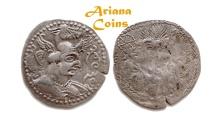 "Ancient Coins - Hunnic Tribes, Nezak Huns. Anonymous (""Nezak Shah""). Kabul mint Circa 484-515. AR Drachm."