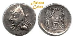 Ancient Coins - Parthian King. Phriapatios to Mithradates I. Circa 185-132 BC. AR Drachm