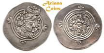 Ancient Coins - SASANIAN KINGS. Khusru (Husrav) II. 590-628 AD. AR Drachm. AHM (Hamadan) RY 37. Rare type