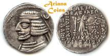 Ancient Coins - PARTHIAN KING. Orodes II. Circa 56-38 B.C AR Drachm. Ekbatana mint.