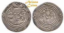 Ancient Coins - SASANIAN KINGS. Khusru (Husrav) II. 590-628 AD. AR Drachm. AHM (Hamadan) RY 29