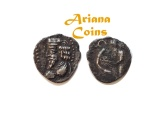 Ancient Coins - Kings of Persis, Nambed (Namopat). 1st century AD. AR Hemidrachm.
