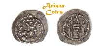 Ancient Coins - Sasanian Kings. Yazdgard II. AD 438-457. AR Obol. Extremely Rare.