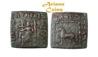 Ancient Coins - Indo-Greek Kingdom. Hippostratos. Circa 65-55 BC. AE Square Double Unit. Rare