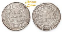 Ancient Coins - Umayyad temp, Hisham هشام بن عبد الملك  (105-125h), Silver Dirham. Wasit 112h