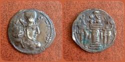 Ancient Coins - Sasanian Kings Shahpur II. AD 309-379. AR Drachm.
