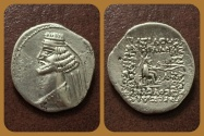 Ancient Coins - Parthian Kings, Mithradates III. 57-54 AD. AR Drachm, Aria mint. Extremely Rare.