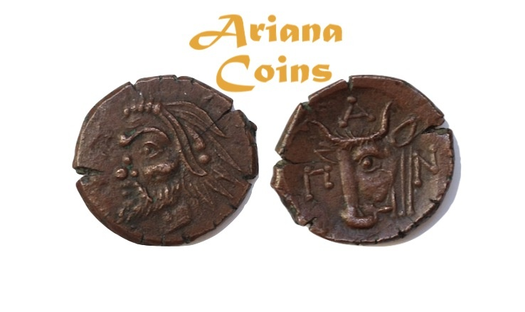 Ancient Coins - CIMMERIAN BOSPOROS, Pantikapaion. Circa 325-310 BC. AE.