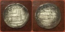 Ancient Coins - Islamic, Umayyad, Hisham هشام بن عبد الملك  (105-125h), Silver Dirham. Wasit 125h