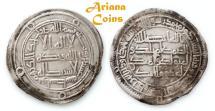 Ancient Coins - Umayyad temp, Hisham هشام بن عبد الملك  (105-125h), Silver Dirham. Wasit 120h