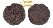 Ancient Coins - Hunnic Tribes, Nezak Huns, Sahi Tigin. Circa 700-738 AD. AE. Extremely Rare & Unpublished