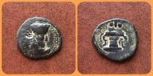 Ancient Coins - Kushano Sasanians, Peroz I Kushanshah. Circa AD 250-265. AE Unit. Superb for this type