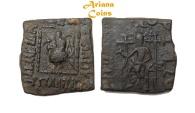 Ancient Coins - Indo-Scythians, Spalirises, with Azes. Circa 60-58 BC. AE Hemiobol.