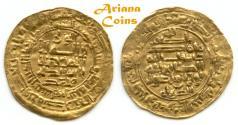 Ancient Coins - Islamic, Samanid Nuh III bin Mansur I ( نوح ثالث بن منصور الأول 365-387AH) Dinar. Nishapur 368h