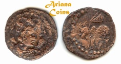 Ancient Coins - Hunnic Tribes, Nezak Huns, Time of Shahi Tigin. Circa 720 AD. AE Drachm. Extremely Rare.