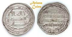 Ancient Coins - Umayyad temp, Hisham هشام بن عبد الملك ‎ (105-125h), Silver Dirham. Wasit 124h