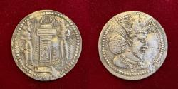 Ancient Coins - Sasanian Kings, Shahpur II. AD 309-379. AR Drachm. Rare mint-signed issue. Superb for this type.