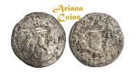 Ancient Coins - Sasanian Kings. Narseh (Narse). AD 293-303. AR Drachm.