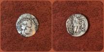 Ancient Coins - India, Kushans, Yueh-Chi, Heraios or Kujula Kadphises Circa AD 1-30/50. AR Obol. Rare.