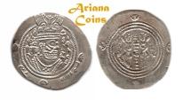 Ancient Coins -  Islamic, Arab Sasanian Abd al-Rahman bin Muhammad عبد الرحمن بن محمد (80-84h) AR drachm.