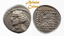 Ancient Coins - Parthian King. Orodes II. 57-38 BC. AR Drachm.