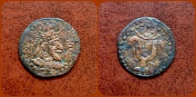 Ancient Coins - Hunnic Tribes, Central Asia, Nezak Huns. (Turk Shahi Kings of Kabu) 7th-8th Century AD. AE Drachm. Extremely Rare