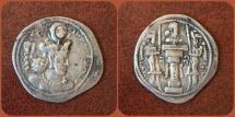Ancient Coins - Sasanian Kings. Vahram (Bahram) IV. AD 388-399. AR Drachm. Rare mint position