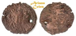 Ancient Coins - Hunnic Tribes, Nezak Huns. Sahi Tigin. Circa late 7th-early 8th century AD. Æ Drachm. One of the finest example of this Type/Rare issue.